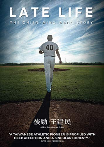 Late Life: The Chien Ming Wang Story DVD Cover