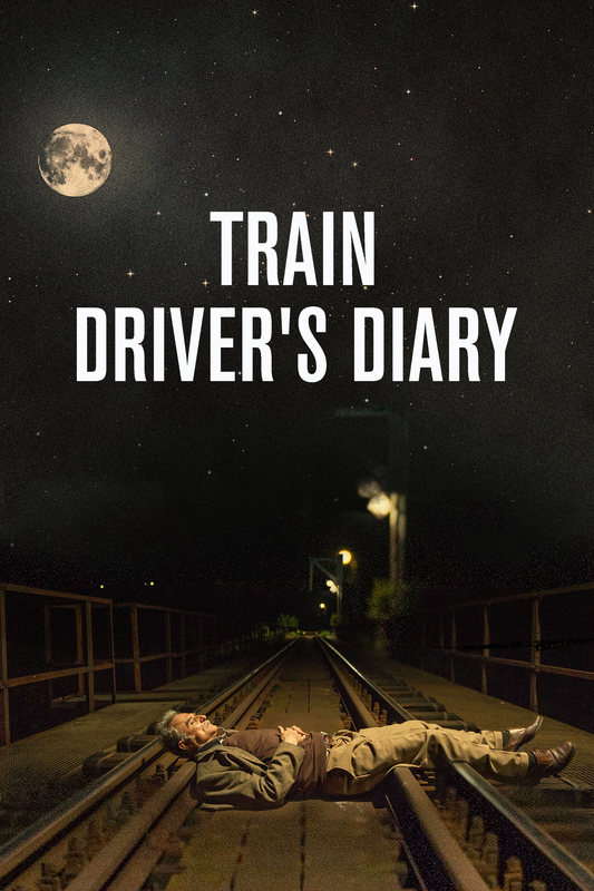 Train Driver's Diary Foreign Comedy Movie